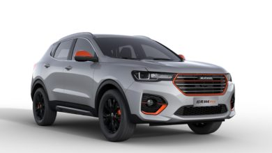Photo de Nouveau HAVAL H4